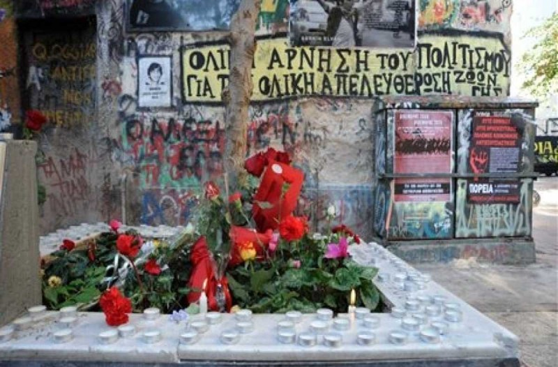 Η Μάγδα Φύσσσ υπογράφει το κάλεσμα μνήμης του Αλέξη Γρηγορόπουλου