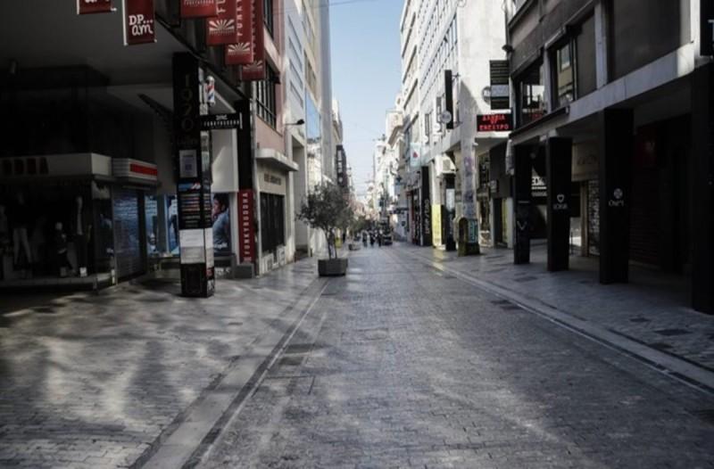 ΑΑΔΕ: Άνοιξε η πλατφόρμα για τους ιδιοκτήτες με μειωμένα ενοίκια - Πως θα γίνουν οι δηλώσεις