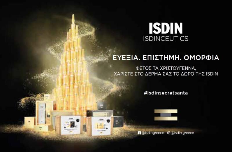 Διαγωνισμός athensmagazine.gr