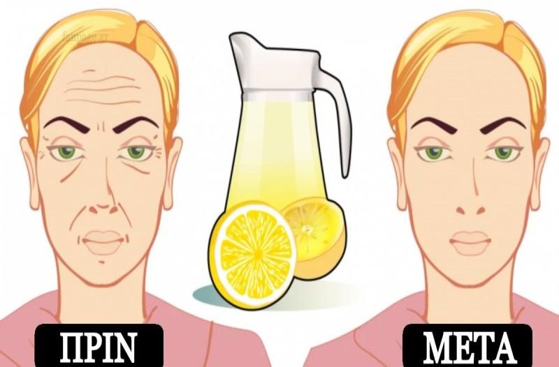 Το σπιτικό τονωτικό με λεμόνι που απομακρύνει τις ρυτίδες - Δείτε πως θα το φτιάξετε