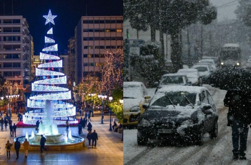 Μερομήνια: Θα χιονίσει ή όχι Χριστούγεννα-Πρωτοχρονιά; Τι καιρό θα κάνει έως το καλοκαίρι