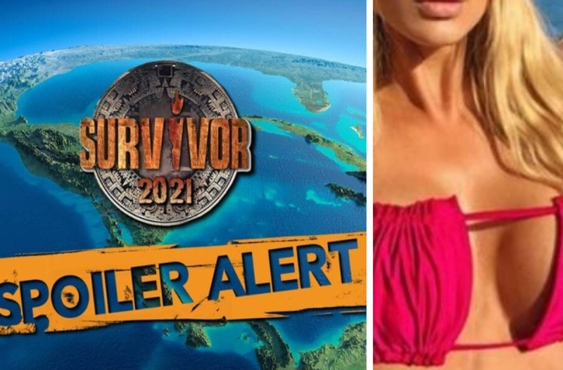 Survivor spoiler: Ποια Τούνη; Μπαίνει στο Survivor η απόλυτη Ελληνίδα καλλονή!