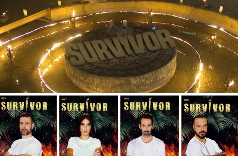 Survivor 4 ψηφοφορία: Ποιος παίκτης θέλεις να παραμείνει στο Survivor;