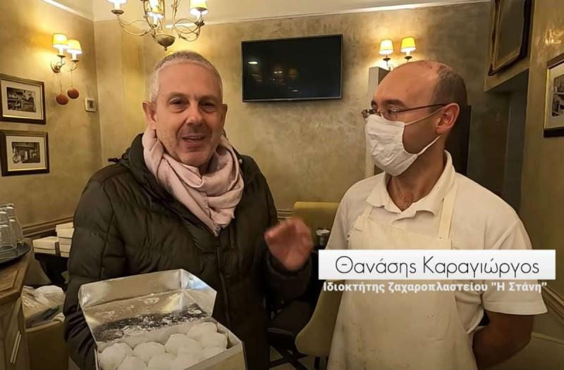 Η Στάνη: Ο Τάσος Δούσης ανακάλυψε top κουραμπιέδες και δίπλες στην Αθήνα