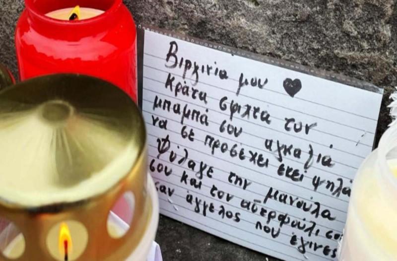 Συγκινεί το σημείωμα για τον Έλληνα που σκοτώθηκε στο Τρίερ με το παιδί του