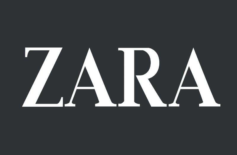ZARA: Το animal print κολάν που θα απογειώσει το στυλ σου - Σε τιμή σοκ