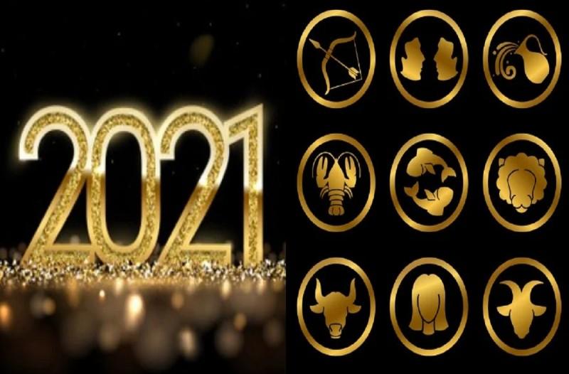 Ζώδια: Αυτά είναι τα τρία πιο τυχερά του 2021