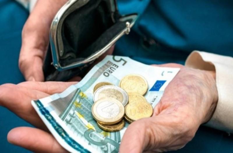 Μπόνους σε συνταξιούχους και ασφαλισμένους