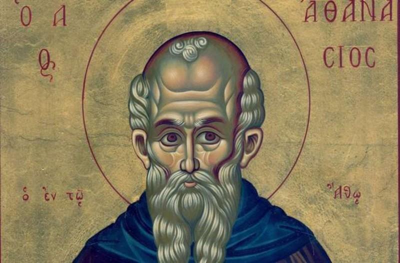 Το έθιμο του Ταξίματος στον Άγιο Αθανάσιο