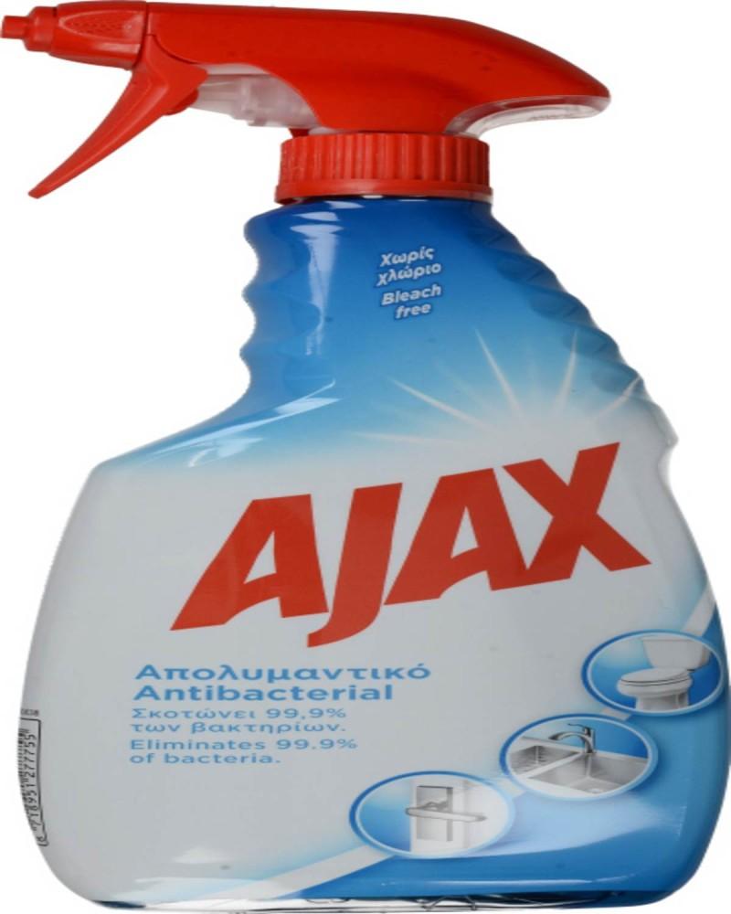 Προσφορές Σκλαβενίτη: Ajax με 1,65 ευρώ