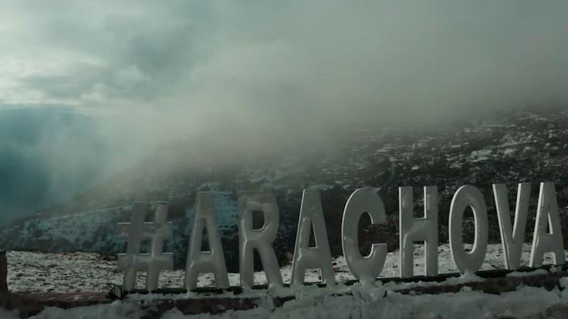 Αράχωβα: Μαγευτικό βίντεο από τη...