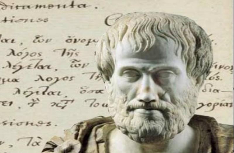 Αριστοτέλης: Τι μας είχε πει 2.500 χρόνια πριν