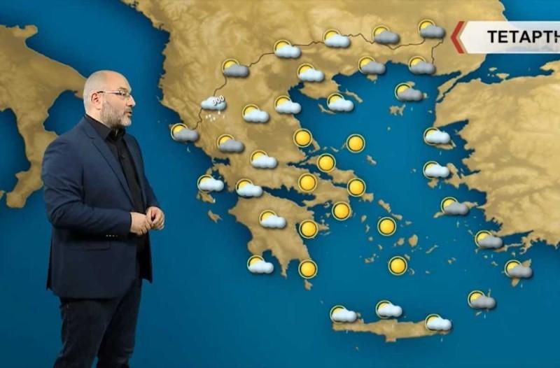 «Χιόνια μέχρι και στα νησιά, τσουχτερό το κρύο έως…» - Ο Σάκης Αρναούτογλου προειδοποιεί