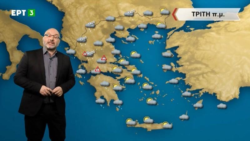 «Προσοχή στην Αττική - Ραγδαία επιδείνωση του καιρού» - Ο Σάκης Αρναούτογλου προειδοποιεί