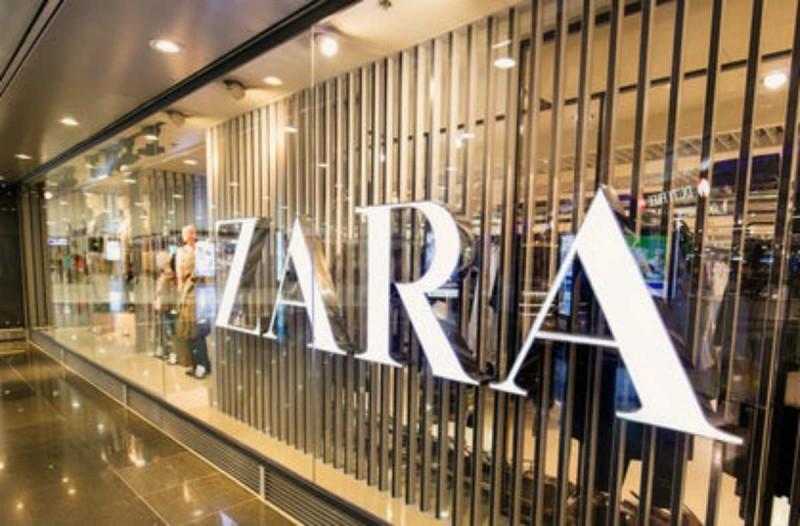 Σούπερ προσφορές στα ZARA: Πλεκτή ζακέτα μόνο με 19,99€ - Προλάβετε πριν εξαντληθεί