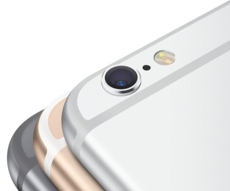 Τι είναι αυτή η μαύρη τρύπα που υπάρχει στο Iphone