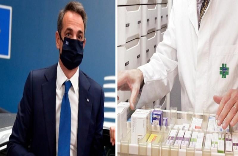 Κορωνοϊός: Οργή φαρμακοποιών προς Κυριάκο Μητσοτάκη