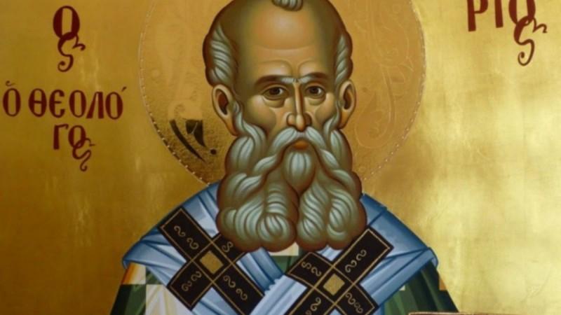 Άγιος Γρηγόριος ο Θεολόγος: Μεγάλη γιορτή της Ορθοδοξίας σήμερα 25/01 - Η βιογραφία του