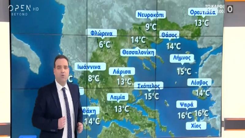 «Καμπανάκι» Κλέαρχου Μαρουσάκη: «Διαδοχικές κακοκαιρίες, επικίνδυνες βροχές και πυκνά χιόνια θα χτυπήσουν...» (Video)