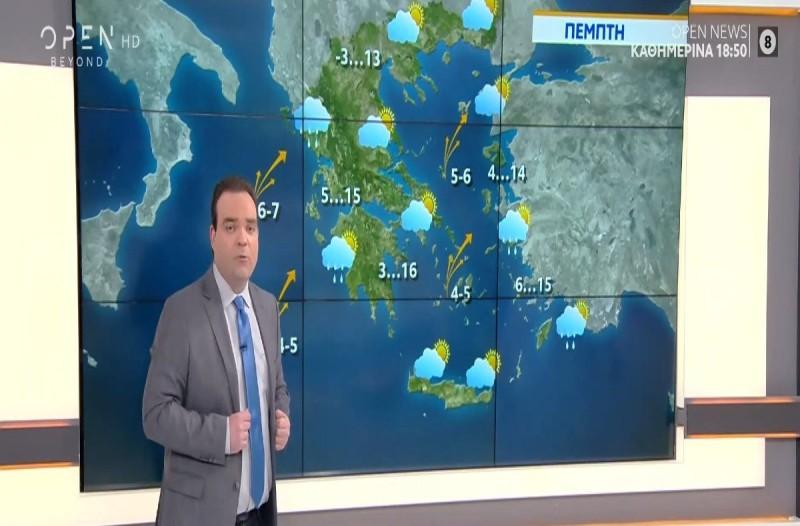 Κλέαρχος Μαρουσάκης: «Υποχωρεί το κρύο και ο παγετός αλλά...» (Video)