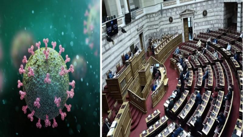 Κορωνοϊός: Συναγερμός στη Βουλή - Βρέθηκαν τέσσερα κρούσματα!