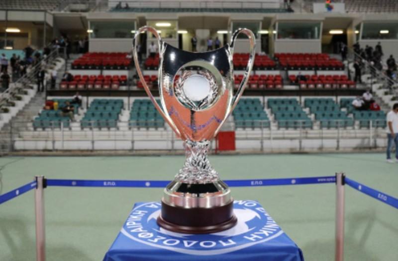 Κύπελλο Ελλάδος: Πρόκριση άνευ αγώνα για Παναθηναϊκό - Αυτά είναι τα ζευγάρια