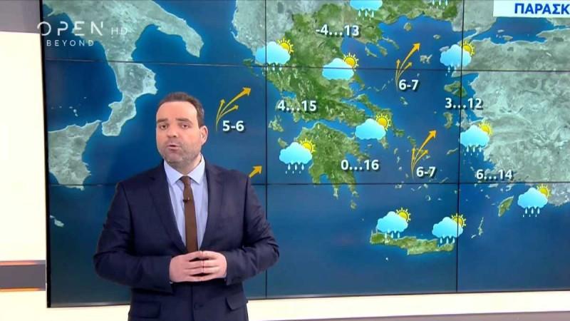 «Διπλή επίθεση του καιρού που θα κρατήσει μέχρι…» - Ο Κλέαρχος Μαρουσάκης προειδοποιεί