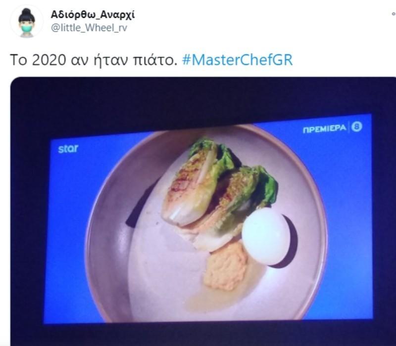 Twitter με την πρεμιέρα του MasterChef!