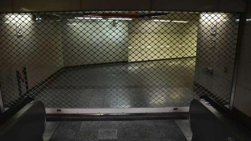 Κλείνει ο σταθμός 'Πανεπιστήμιο' λόγω συλλαλητηρίου
