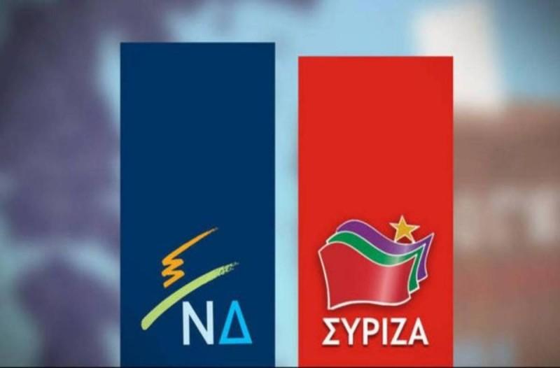 Δημοσκόπηση: Αυτή είναι η τωρινή διαφορά ΝΔ-ΣΥΡΙΖΑ