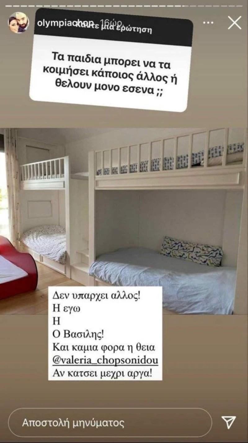 Ολυμπία Χοψονίδου δωμάτιο παιδιών