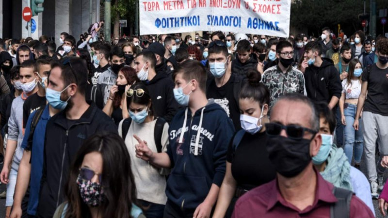 Φοιτητικό συλλαλητήριο σήμερα στο κέντρο της Αθήνας