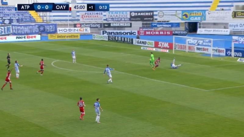 Super League: «Πέταξε» ο Ολυμπιακός από το Περιστέρι με τον Μπρούμα (Video)