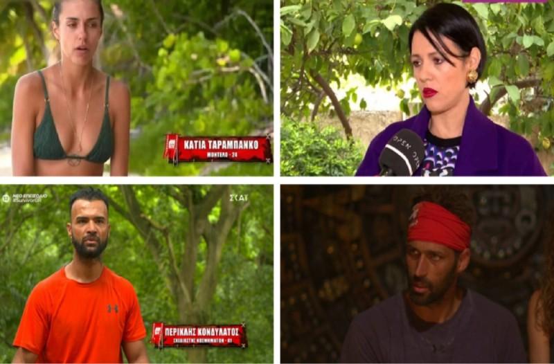 Survivor: «Καταπέλτης« η Ραμόνα Βλαντή για Κάτια και Παππά - «Έχει στρατηγική και ο Αλέξης είναι ψεύτικος»