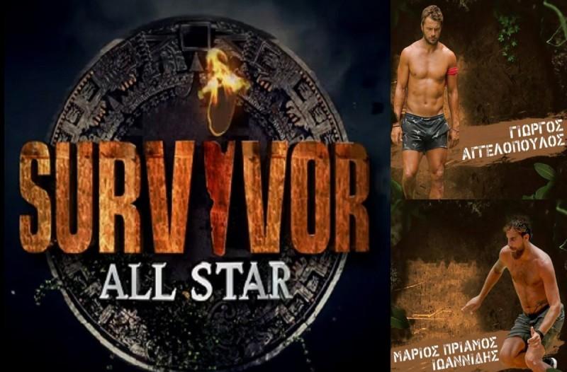 Του χρόνου το Survivor All Star στο ΣΚΑΙ: Αυτοί οι 4 παίκτες από το Survivor 1 και 2 από το Survivor 2 έχουν αποκλειστεί!