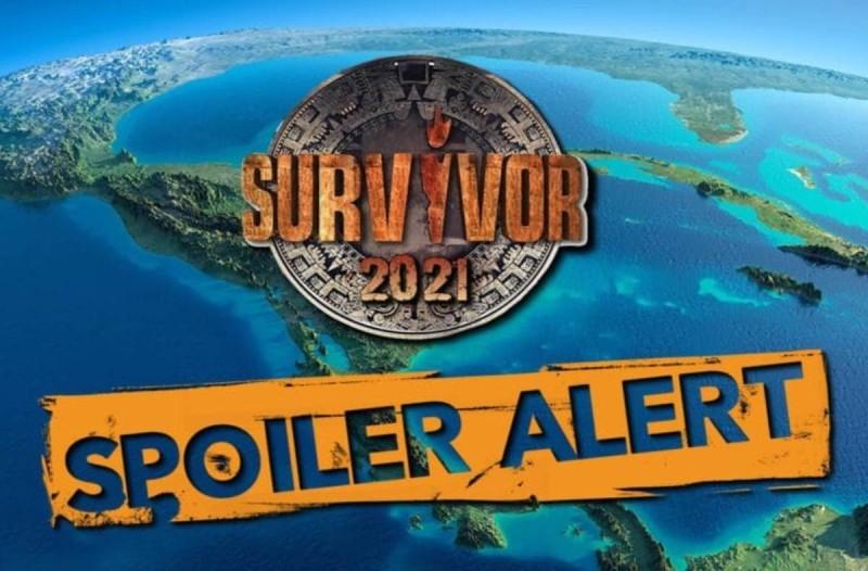 Survivor spoiler: Αυτοί είναι 3 ακόμα παίκτες που μπαίνουν στο Survivor 4!