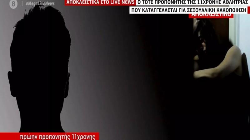 Βιασμός 11χρονης αθλήτριας: «Είχαμε σχέση» - Ομολογία σοκ του προπονητή ιστιοπλοϊας (Video)