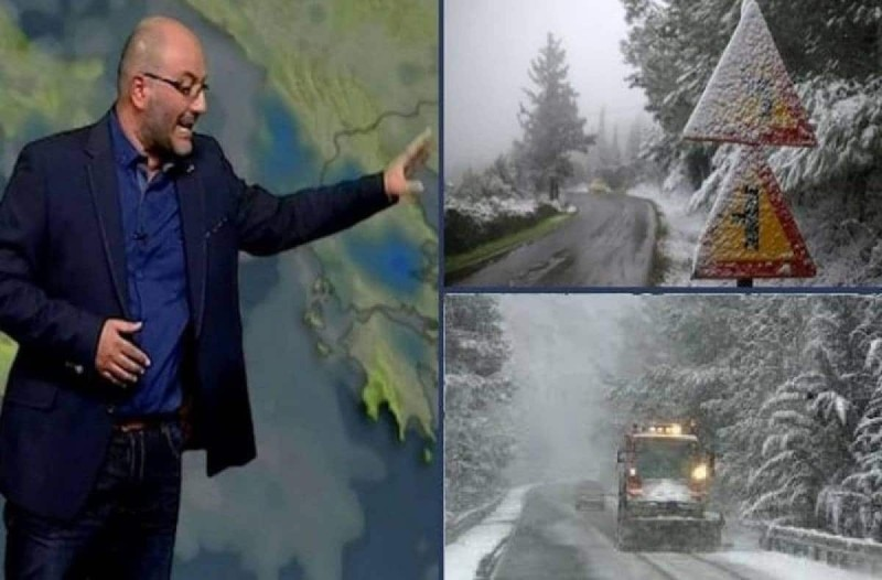 Σάκης Αρναούτογλου: Ανατροπή με τα χιόνια στην Αττική!