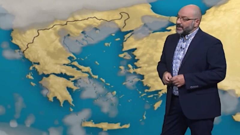 Σάκης Αρναούτογλου: Αλλάζει πάλι ο καιρός! Από καλοκαίρι.... σε χαμηλές θερμοκρασίες και κρύο (Video)