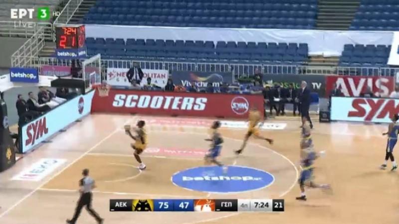 Basket League: Διέλυσε το Περιστέρι η ΑΕΚ! (videos)