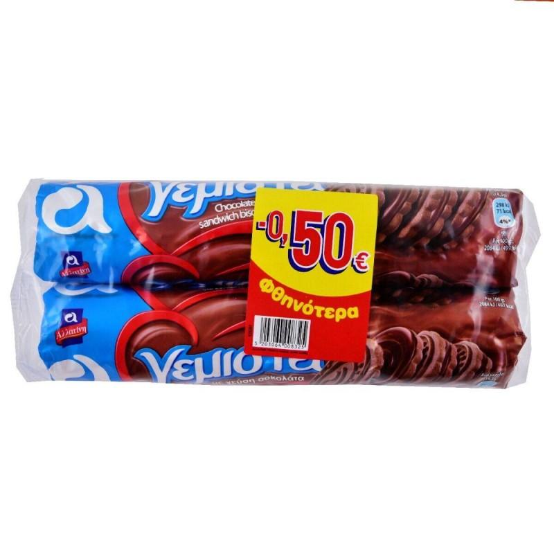 Προσφορά Σκλαβενίτη: Μπισκότα αλλατίνη 1+1 δώρο με έκπτωση