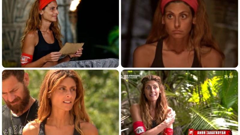 Survivor 4 - Ανθή Σαλαγκούδη: Στη φόρα η ιστορία της πιο πολυσυζητημένης παίκτριας