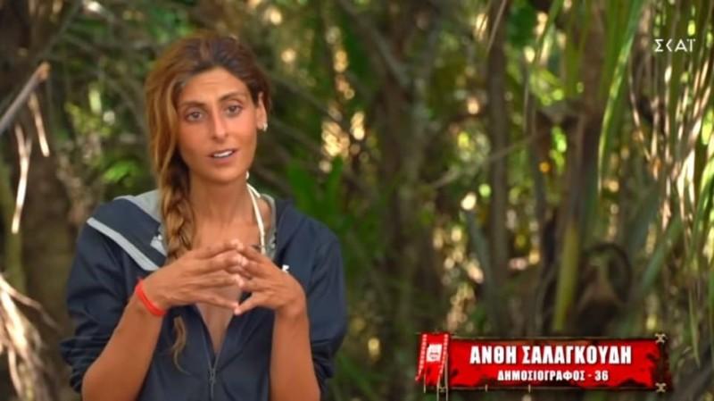 Survivor - Σκάνδαλο: Αν η Ανθή Σαλαγκούδη φτάσει μέχρι τέλος θα κερδίσει 320.000 ευρώ!