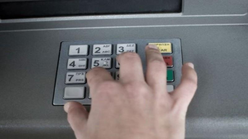 Προσοχή στα ΑΤΜ: Αν πατήσεις αυτό το κουμπί τότε θα χάσεις πάνω από 800 ευρώ!