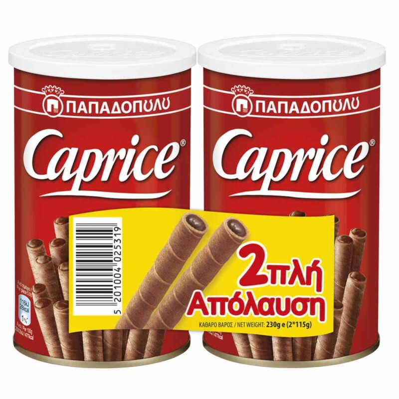 Προσφορά Σκλαβενίτη: Caprice 1+1 δώρο