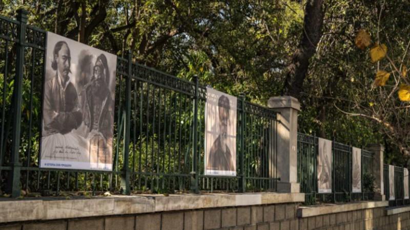 Υπαίθρια έκθεση για τα 200 χρόνια από την Ελληνική Επανάσταση στον Εθνικό Κήπο