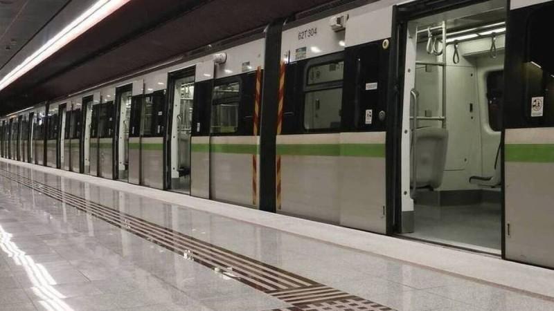 Μετρό: Έκτακτο