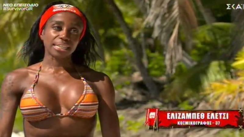 Survivor 4 - Ελίζαμπεθ Ελέτσι: «Το μαγιό που φορούσα το είχε επιλέξει η παραγωγή όχι εγώ»