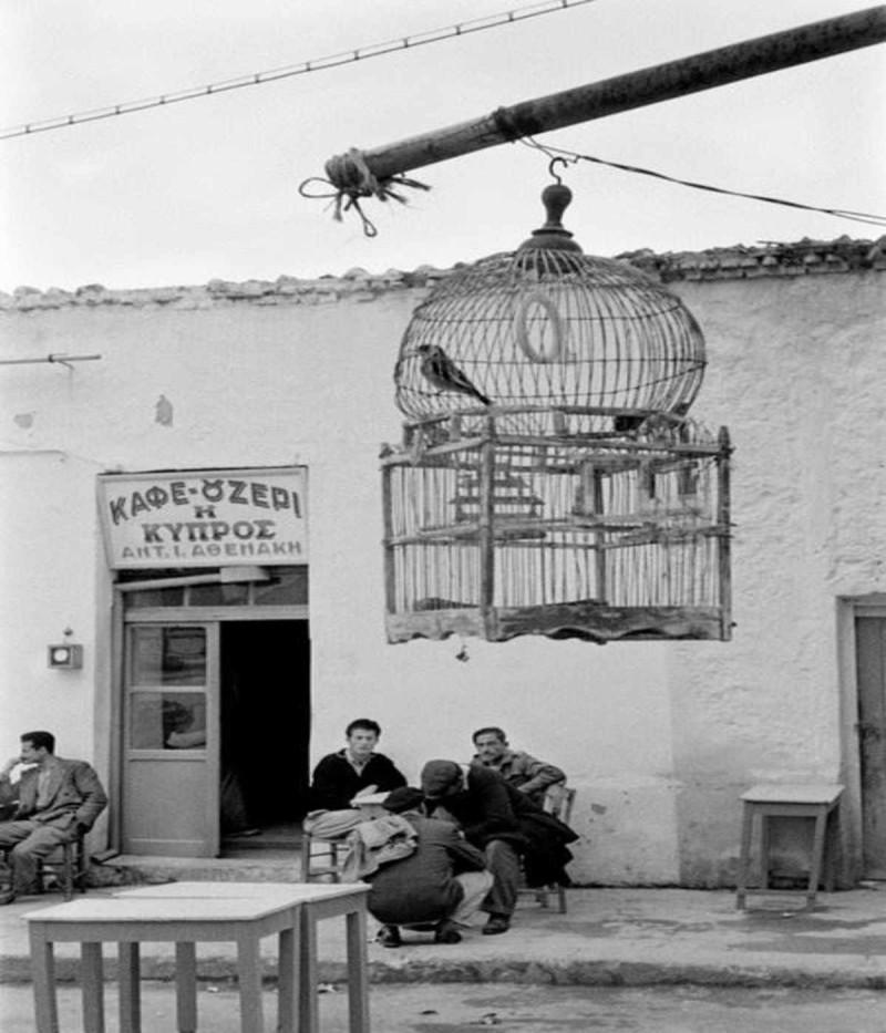 Κάπου στην Ελλάδα το 1957
