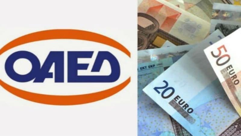 ΟΑΕΔ: Δίμηνη παράταση για το επίδομα ανεργίας